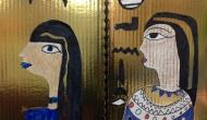 Egyptian Self Portraits